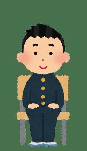 schoolboy3_chakuseki