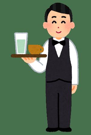 job_waiter