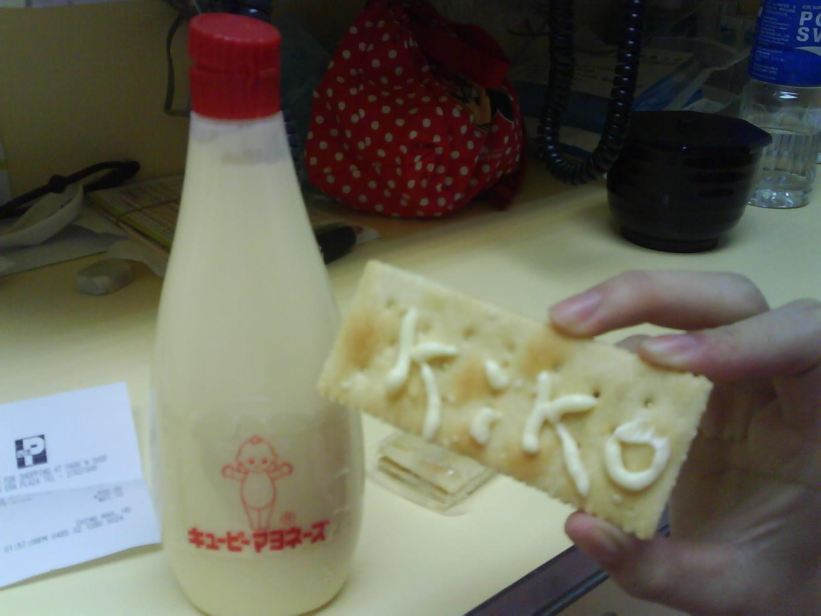 Simple LIFE キセキ..:Mayonnaise 「美乃滋」!!? - livedoor Blog(ブログ)