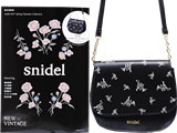 snidel 2017 Spring/Summer Collection 《付録》 レザー調 フラワープリントポシェット
