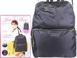 Jewelna Rose Premium bag book 《付録》 アイテム名