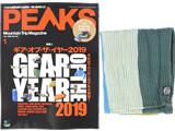 PEAKS (ピークス) 2020年 02月号 《付録》 オリジナル・山ストール