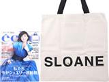 eclat (エクラ) 2019年 09月号 《付録》 Hello Kitty×eclat×SLOANE(スローン)BLTバッグ