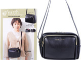 earth music&ecology MULTI SHOULDER BAG BOOK 《付録》 マルチショルダーバッグ