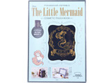 Disney The Little Mermaid COSMETIC POUCH BOOK