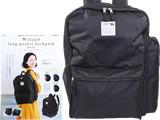 kippis long-pocket backpack BOOK 《付録》 ロングポケットバックパック