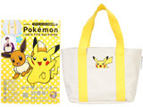 Pokemon LUNCH TOTE BAG BOOK 《付録》 ピカチュウひょっこり ランチトートバッグ
