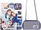 mini (ミニ) 2020年 01月号増刊 《付録》 エレッセ お財布ポシェット