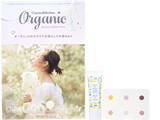 Organic Beauty BOOK - オーガニックビューティーブック - 《付録》 オリジナル 2大特別付録