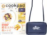 cookpad plus (クックパッド プラス) 創刊号 《付録》 リサ・ラーソン マイキー&ベイビーマイキー おでかけポシェット