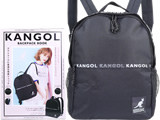 KANGOL BACKPACK BOOK 《付録》 コーディネートをちょい盛り!マニッシュ顔のバックパック