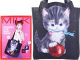 MILK CHERRY CAT BAG BOOK 《付録》 チェリーキャットバッグ