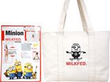 Minion meets MILKFED.トートバッグBOOK 《付録》 リバーシブルトートバッグ