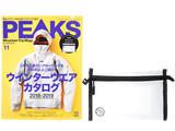 PEAKS (ピークス) 2018年 11月号 《付録》 マウンテンULポーチ