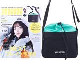 mini (ミニ) 2020年 03月号 《付録》 ミルクフェド特製 外ポケット付きショルダーバッグ