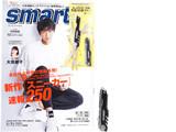 smart (スマート) 2018年 09月号 《付録》 XLARGE(エクストララージ)特製 万能10徳マルチツール