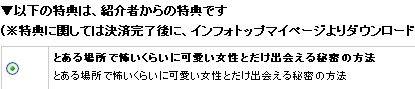 a8cbf969.jpg
