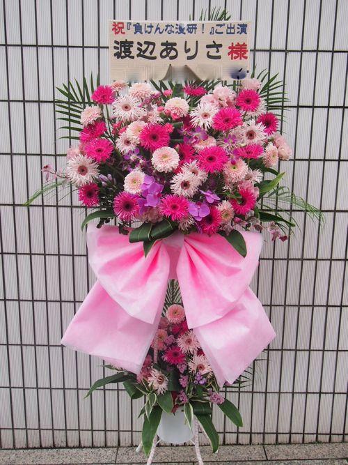 スタンド花 スタンドフラワー フラスタ カノシェ様(1)