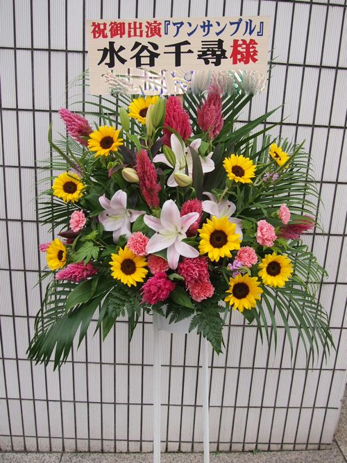 スタンド花 スタンドフラワー フラスタ カノシェ65419