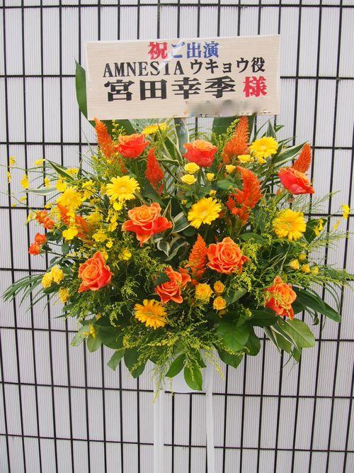 スタンド花 スタンドフラワー フラスタ カノシェ65034