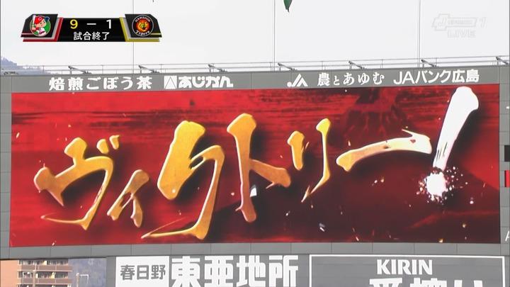 20170402阪神戦9