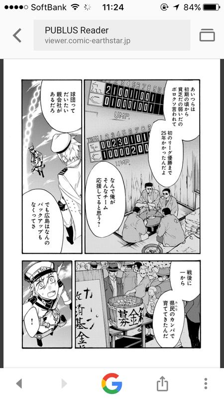 四十七大戦15