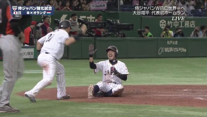 菊池日本代表2
