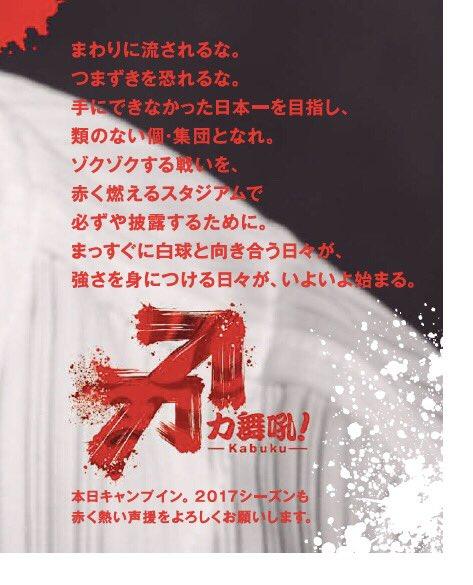 20170201中国新聞_縦読み_赤松2