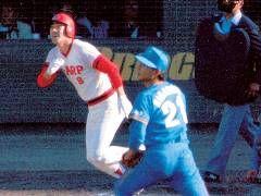 1986年日本シリーズ広島西武第1戦1