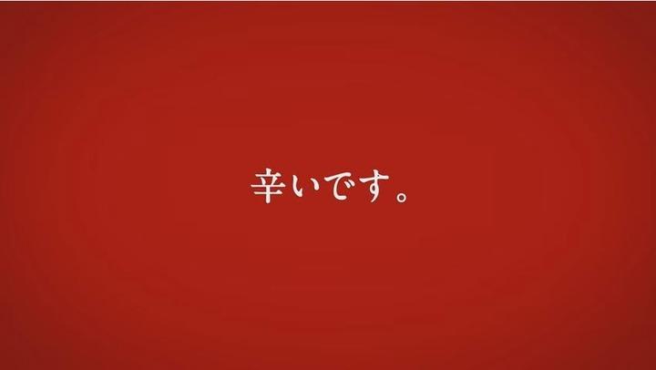 菊池×サントリー烏龍茶2018新井さんありがとう7