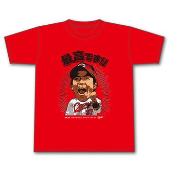 野間初サヨナラヒットTシャツ1