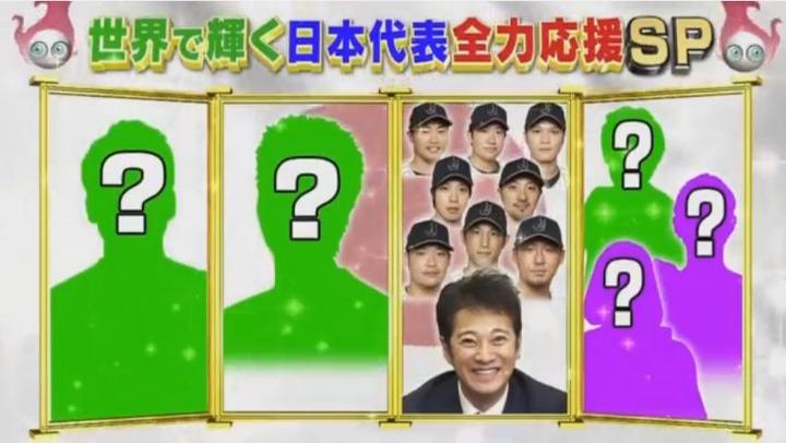 20170318炎の体育会TV8
