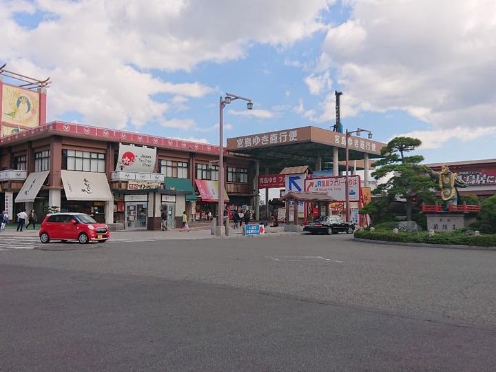 宮島観光4
