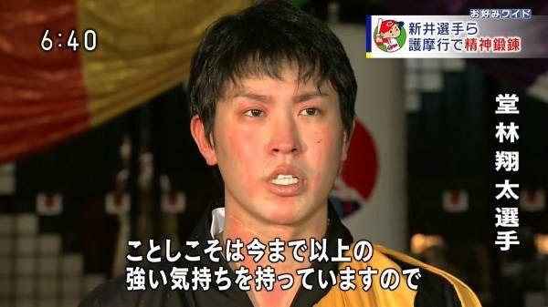 堂林護摩行2017_12
