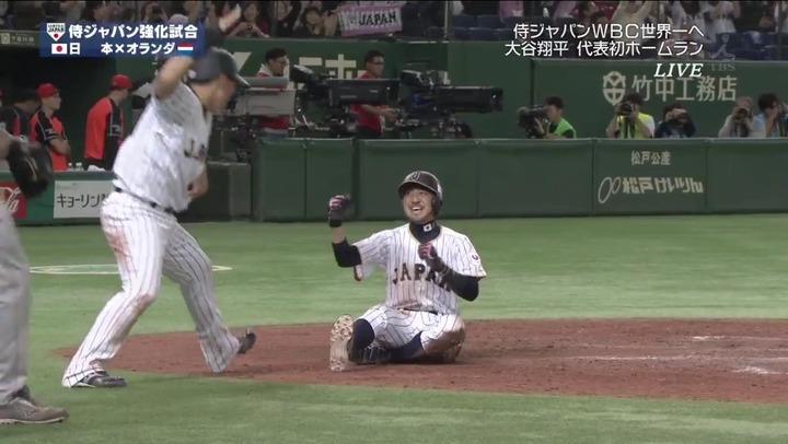菊池日本代表1