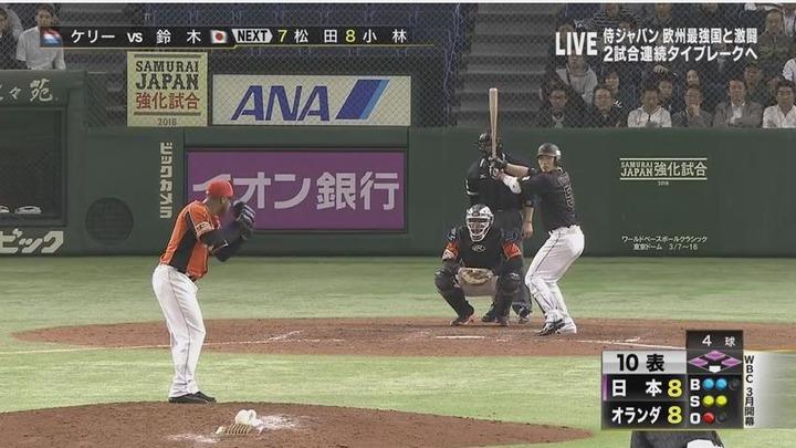 鈴木誠也日本代表28