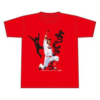 新井サヨナラヒットTシャツ1