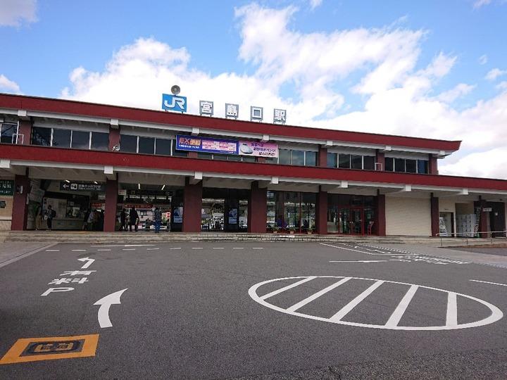 宮島観光1