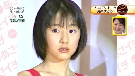 「長澤まさみ シンデレラオーデション」の画像検索結果