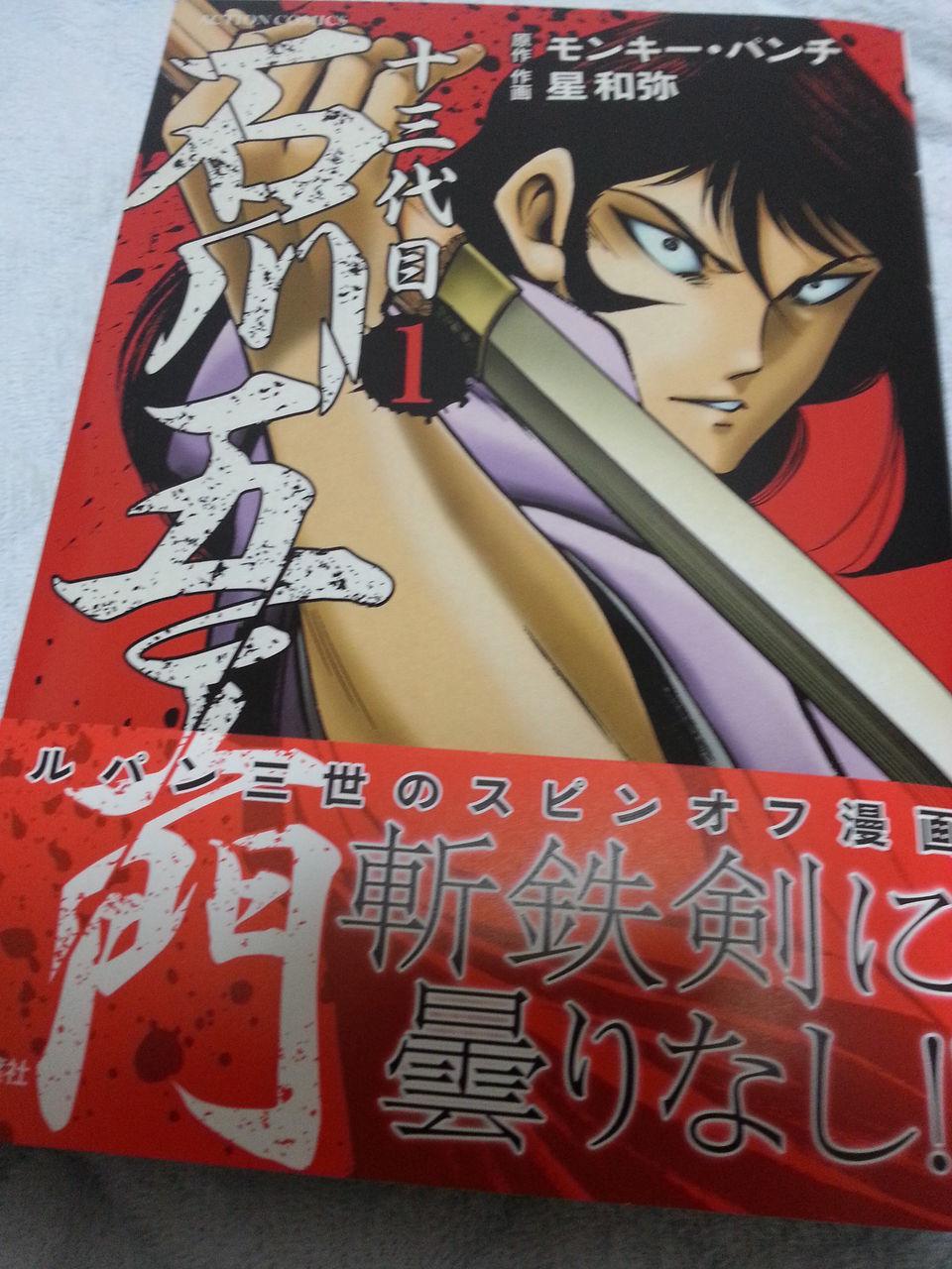 2014年9月28日 購読漫畫 : 録読・漫