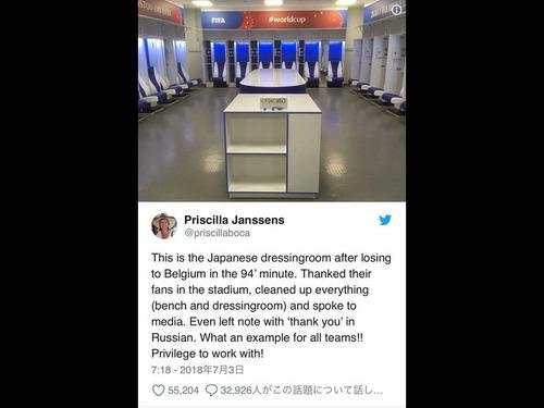 日本代表のロッカールーム00