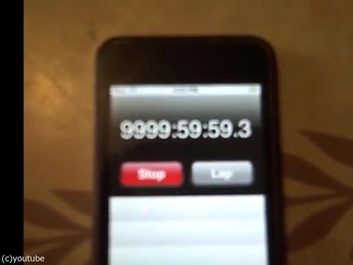 「iPhoneのストップウォッチ 9999時間59秒の次はどうなる?」00