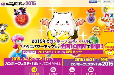 bandicam 2015-05-30 19-15-09-032