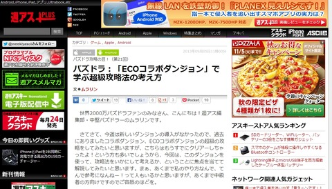 Baidu IME_2013-9-5_21-42-31