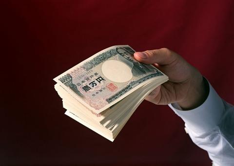 【億り人】ニートだが仮想通貨で3億手に入れた結果・・・(※画像あり)