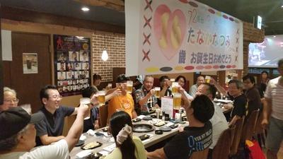 HKT48焼肉IWA田中菜津美本人のいない生誕祭http://shiba.2ch.net/test/read.cgi/akb/1470705823/