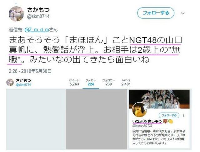 NGT48暴行事件…問題悪化の原因は? 「説明責任を果たさない姿勢」「山口さんを中傷する発言も散見」https://rosie.2ch.net/test/read.cgi/akb/1550109010/