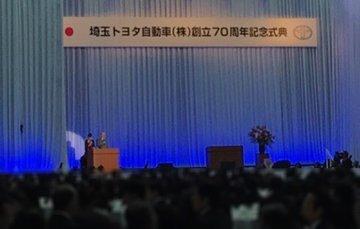 埼玉トヨタ創立70周年懇親パーティーにAKB48http://shiba.2ch.net/test/read.cgi/akb/1478923418/