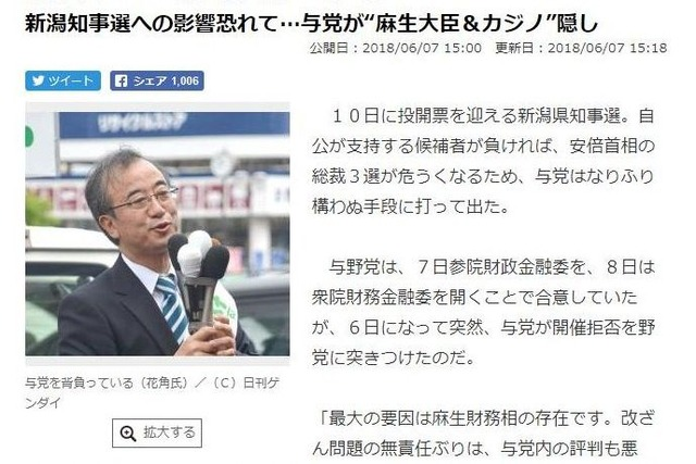 【NGT暴行】新潟県知事「評価は変わっていない」 契約の更新保留http://rosie.2ch.net/test/read.cgi/akb/1555471758/