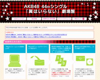 http://shiba.2ch.net/test/read.cgi/akb/1461666573/